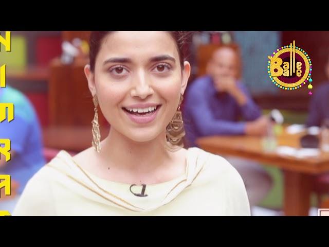 Nimrat Khaira | LIVE | Lens Talk | Balle Balle TV