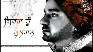 Birha Tu Sultaan (Raj Ranjodh) Mp3 Song Download