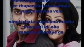 NewyorkNagaram::Telugu Karaoke::Nuvvu Nenu Prema