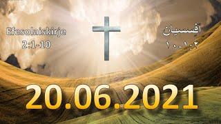 IEC Farsi Church Live Stream 20/06/2021 کلیسای فارسي