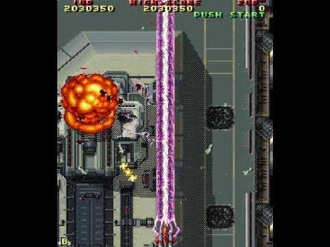 Raiden II - Stage 7 |