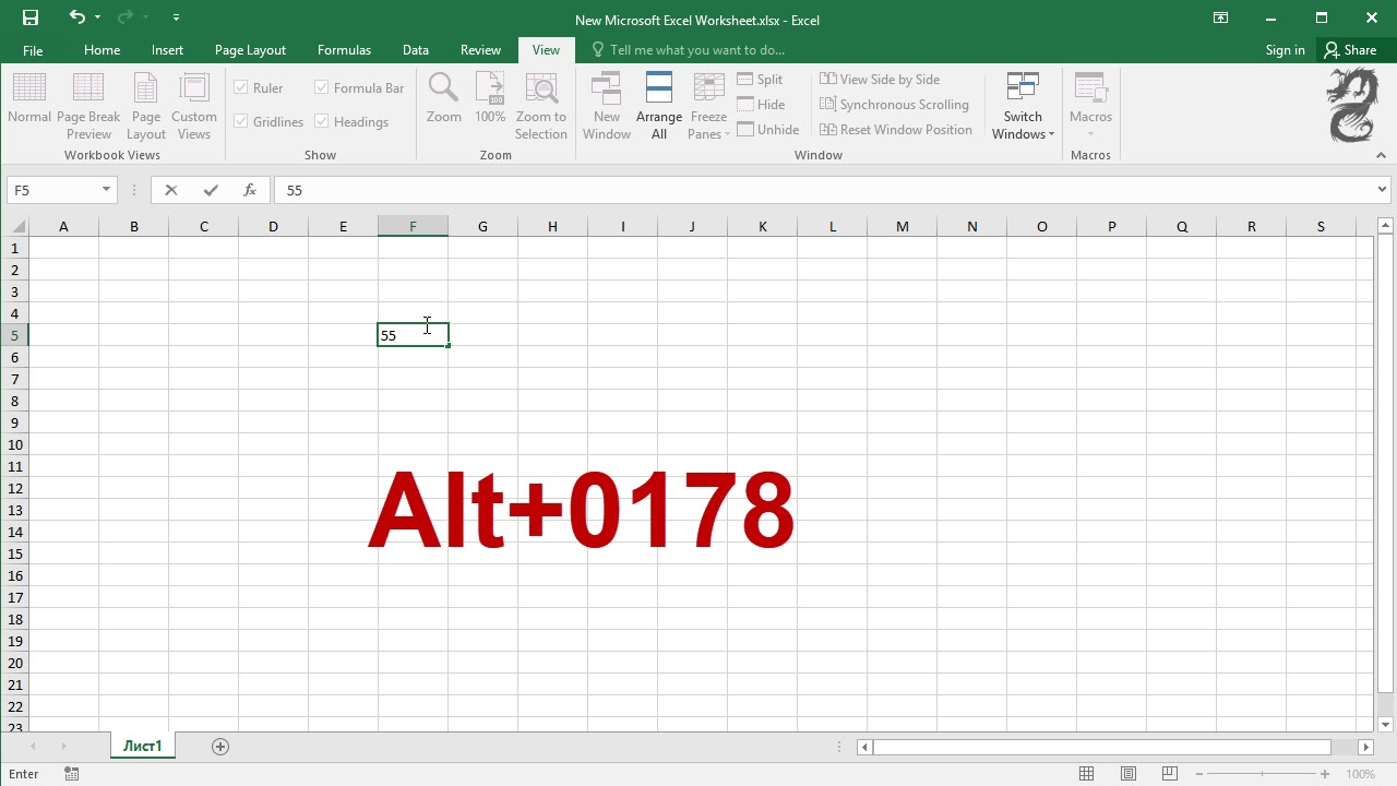 How to Type a Square Symbol (²) in Excel