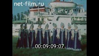 1990г. поселок Береславка. Калачёвский район Волгоградская обл