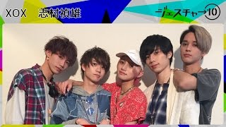 【ジェスチャー10...