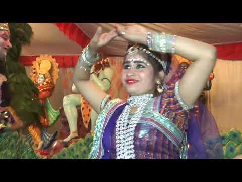 Mor Ban Ayo Rasiya/bhajan/hindi bhajan/हिंदी भजन