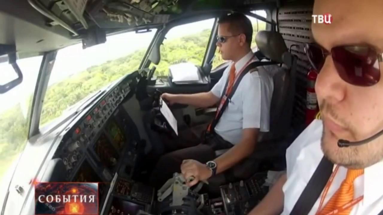 Крушение падение Boeing (Боинга) в Ростове основные версии ...