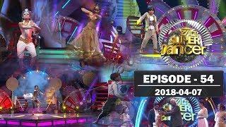 Hiru Super Dancer | Episode 54 | 2018-04-07 Thumbnail