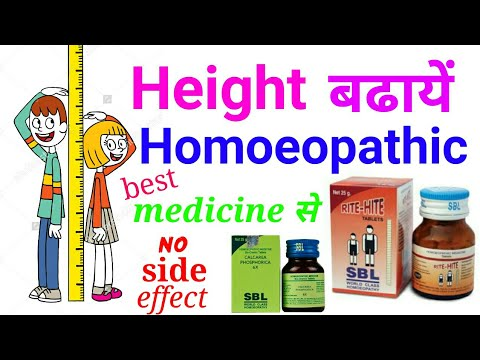 लम्बाई बढायें | Height grow with the best homeopathic medicine