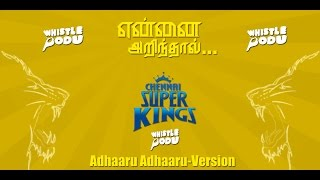 Chennai Super Kings | Adhaaru Adhaaru.. Version | Yennaiarindhaal