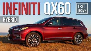 Тест-драйв Infiniti QX60 Hybrid.  Какой расход топлива у гибридного Инфинити QX60.