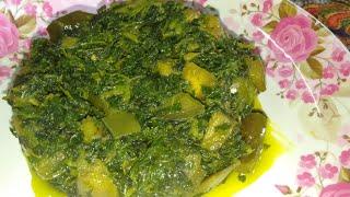 সেরা স্বাদে মেথি শাক রান্না করার উপায় - Methi Shak Recipe in Bengali style
