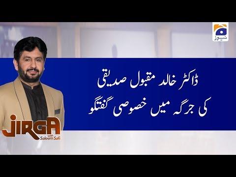 Jirga | Khalid
