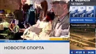 ТВ 100 - Невское утро(, 2014-02-07T08:18:36.000Z)