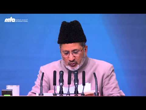 Sermons delivered by Khalifa of Islam: Path to Peace and Satisfaction - Jalsa Salana Germany 2013