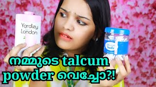വെറും Talcum Powderവെച്ച് Super Makeup | Makeup using Talcum powder & Q tip | Go Glam with Keerthy