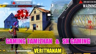 Gaming Thamizhan & Sk Gaming on Verithanam / Duo vs Squad Ranked Match Tricks Tamil /Free Fire Tamil