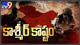 Special Focus : India demands 'credible action' over Kashmir attack - TV9