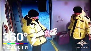 Охоронці вкрали іграшки у хворих дітей