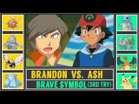 Ash Vs. Brandon (Pokémon Sun/Moon) - Third Battle/Battle Pyramid - Battle Frontier
