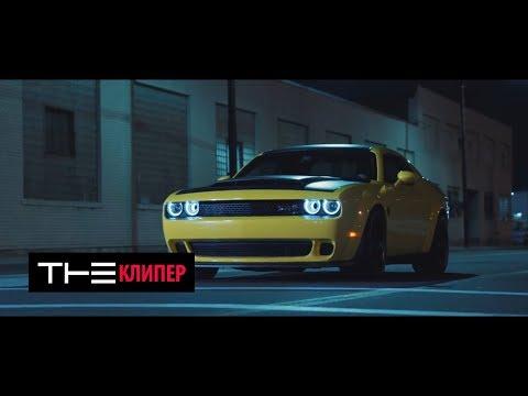 Элджей - ZEF | Клип HD