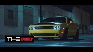 видео: Элджей - ZEF | Клип HD