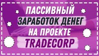 Отзыв о видео курсе   Автоматическое пополнение Яндекс Деньги 5 000 рублей ежедневно без вложений!
