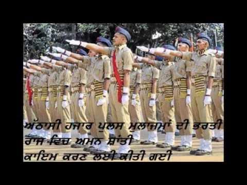 bahujan samaj party's success in Up