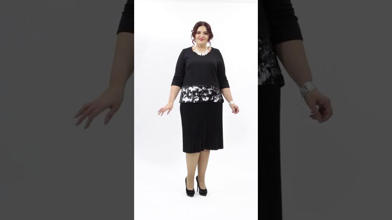 Нарядная блузка с черно-белыми пайетками - YouTube