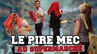 [ PRANK ] LE PIRE MEC AU SUPERMARCHÉ / Water Gun Spray prank - DIMI