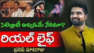 Actor and Anchor Pradeep Biography | KTUC | Dhee Jodi | Top Telugu TV Real Life Stories |