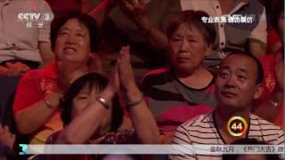 100 Seconds 20160918 Gaokongpidiao Clip | CCTV