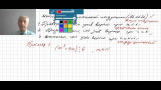 Метод математической индукции-занятие 1