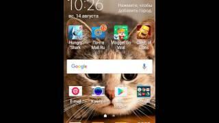 Как скачать любую фотку из гугла на телефон