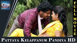 Pattaya Kelappanum Pandiya Tamil Full Movie | HD | Vidharth, Manisha |  Raj Movies