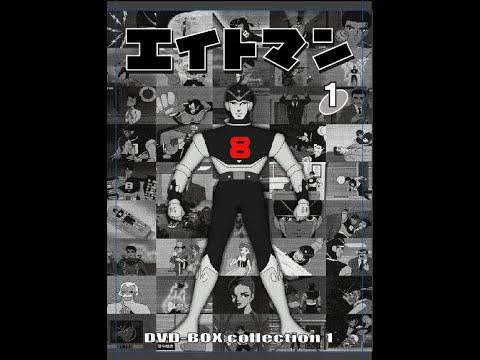 Download Tobor the 8 Man - Episode 1: Introducing Eightman (1965) | Jerry Berke, Bob Gaynor, Jack Metger