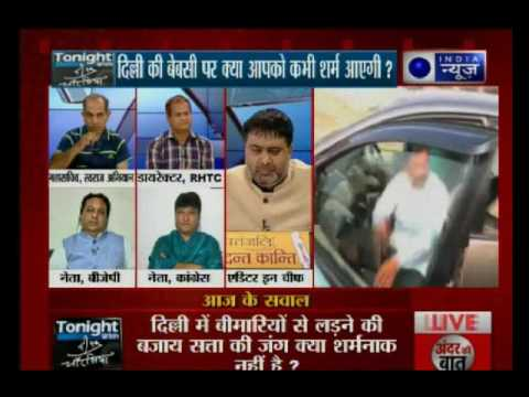 Tonight with Deepak Chaurasia: Is politics over the Delhi health crisis Justified?