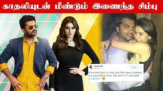 Simbu Joins with Ex-Lover – Shocking Update