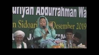 Tausiyah Ibu Nyai Dr.HC. H.J Shinta Nuriyah. Haul Gus Dur ke 10 Di Masjid Al Qodir Ds. Wage