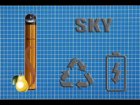 Sky электронная сигарета одноразовая как разобрать где в новосибирске купить электронную сигарету одноразовую