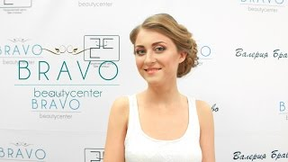 Валерия Браво. Видеоурок: Свадебные макияж и прическа. Часть 1. BRAVO BEAUTY CENTER