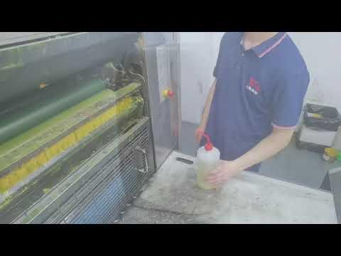 Offset Printing UV Blanket and Roller Wash UV Ink Wash