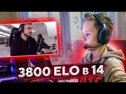 В 14 ЛЕТ У НЕГО 3800 ELO // МОЛОДОЙ ТАЛАНТ В CS:GO