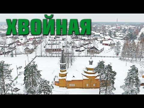 Псковская область — Википедия