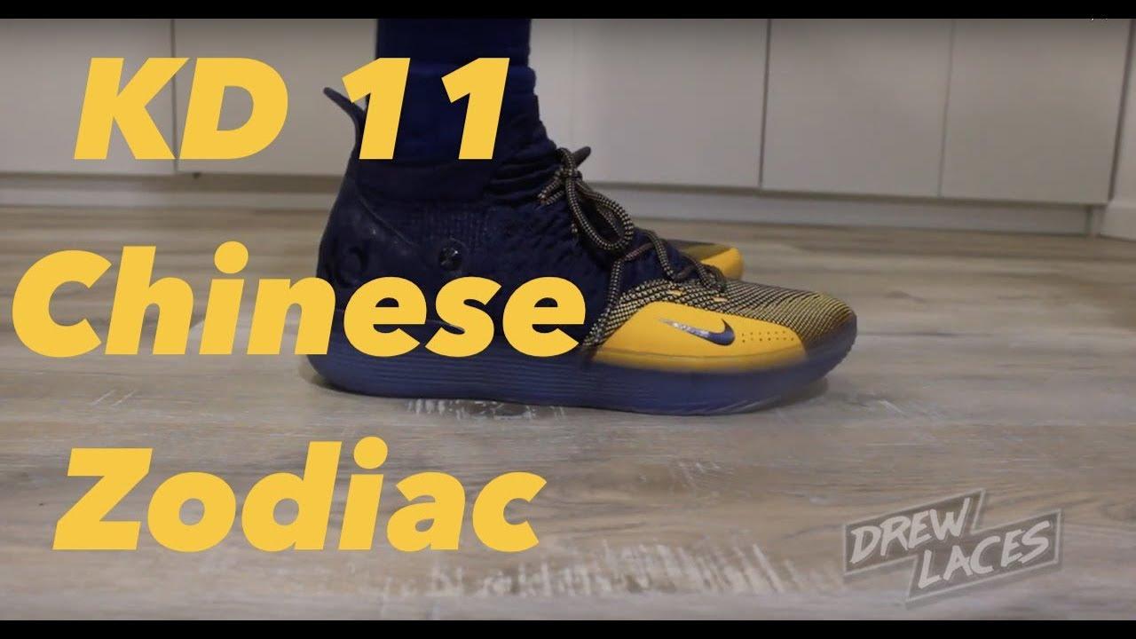 Repulsión escarabajo bebida  Nike Zoom KD 11 Chinese Zodiac on Feet - YouTube