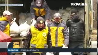 Штаб Рината Ахметова представил обновленный состав наборов гуманитарной помощи