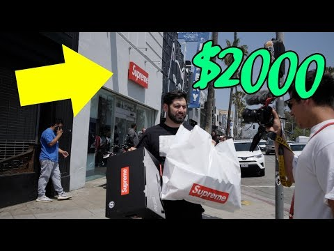 HYPEBEAST FIRST IN LINE AT SUPREME!! (WHAT DID WE GET??)