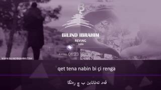Bilind Ibrahim_ 2006 Reving ►(Kurdish music)