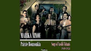 Paixte Bouzoukia Video