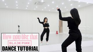 Gambar cover BLACKPINK - 'How You Like That' - Lisa Rhee Dance Tutorial