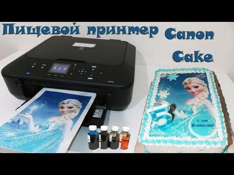 Как печатают на тортах